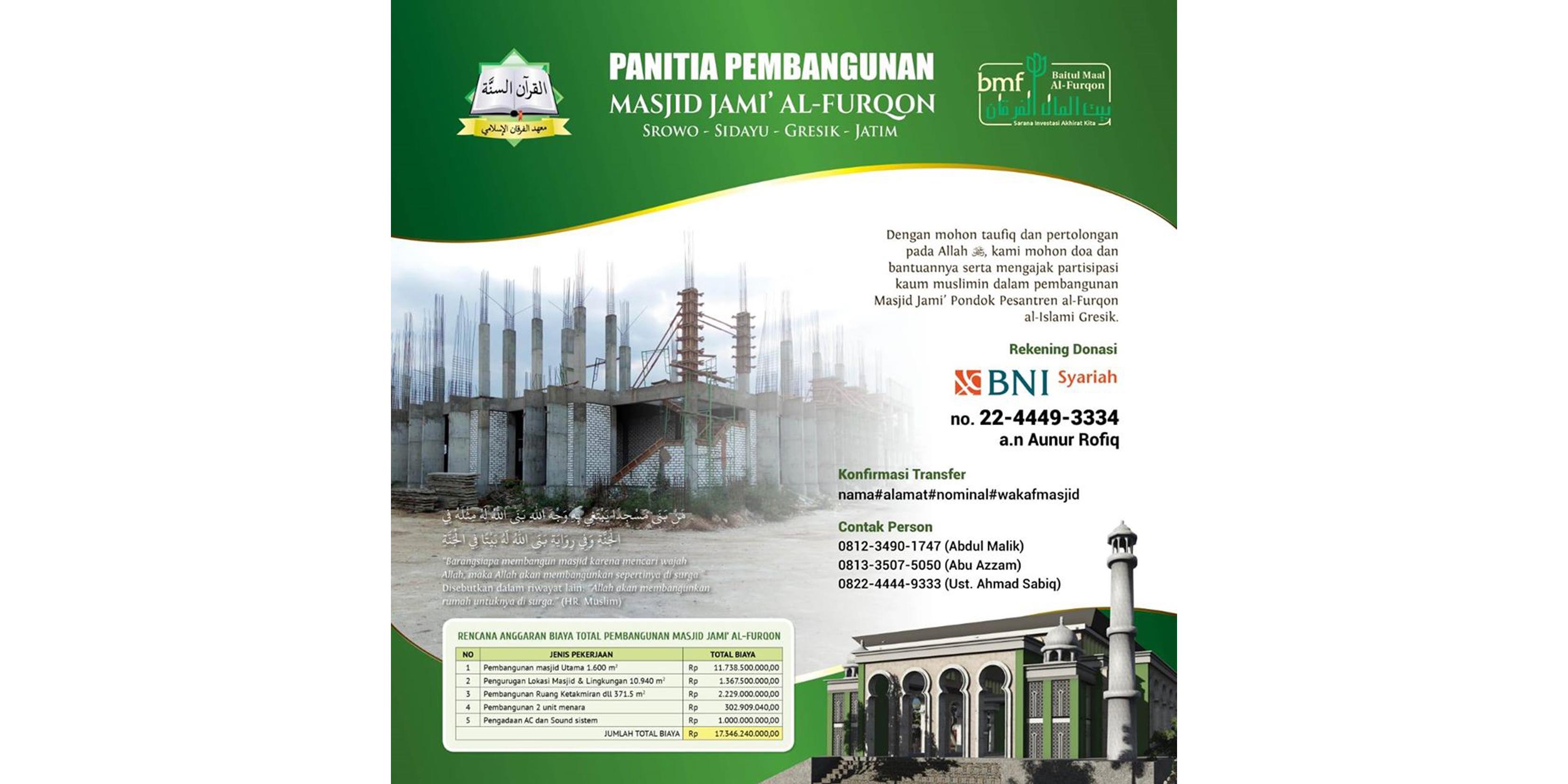 Infak Pembangunan Masjid Jami' Al-Furqon [UPDATE]