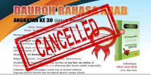 [UPDATE] DAUROH BAHASA ARAB (Angkatan Ke-30 Untuk Pemula)