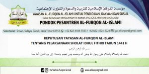 Keputusan Tentang Pelaksanaan Sholat Idhul Fithri Tahun1441 H