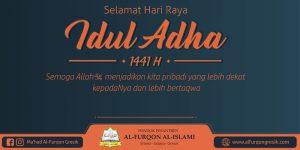 Kartu Ucapan Iedul Adha Ma'had Al-Furqon Al-Islami