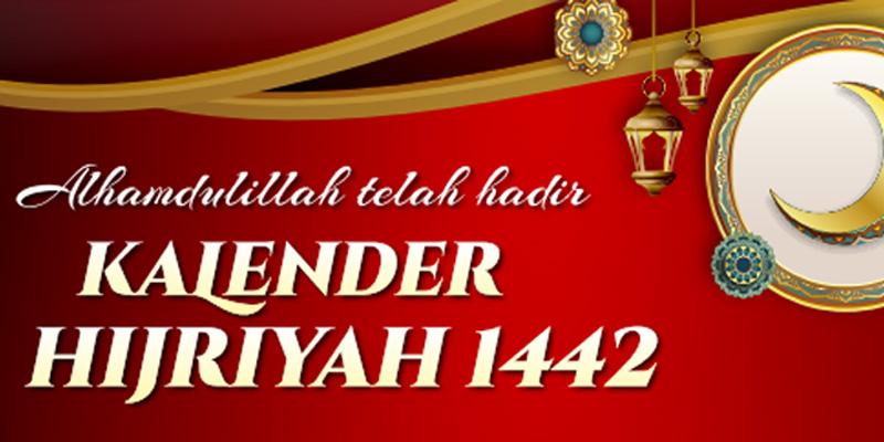 Kalender Hijriyah 1442 – PP. Al-Furqon Al-Islami
